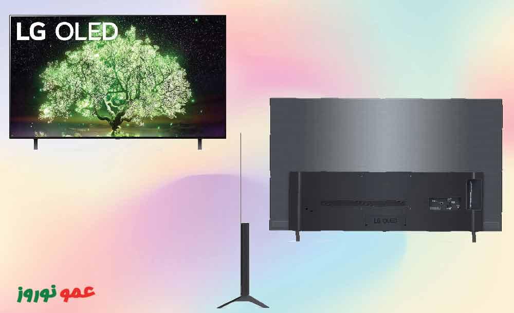 طراحی تلویزیون A1