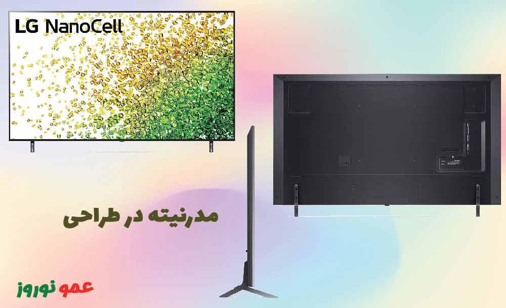 طراحی تلویزیون NANO85
