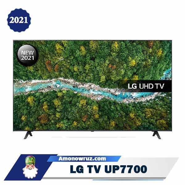 تلویزیون ال جی UP7700 مدل 2021