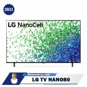 تلویزیون ال جی 2021 NANO80
