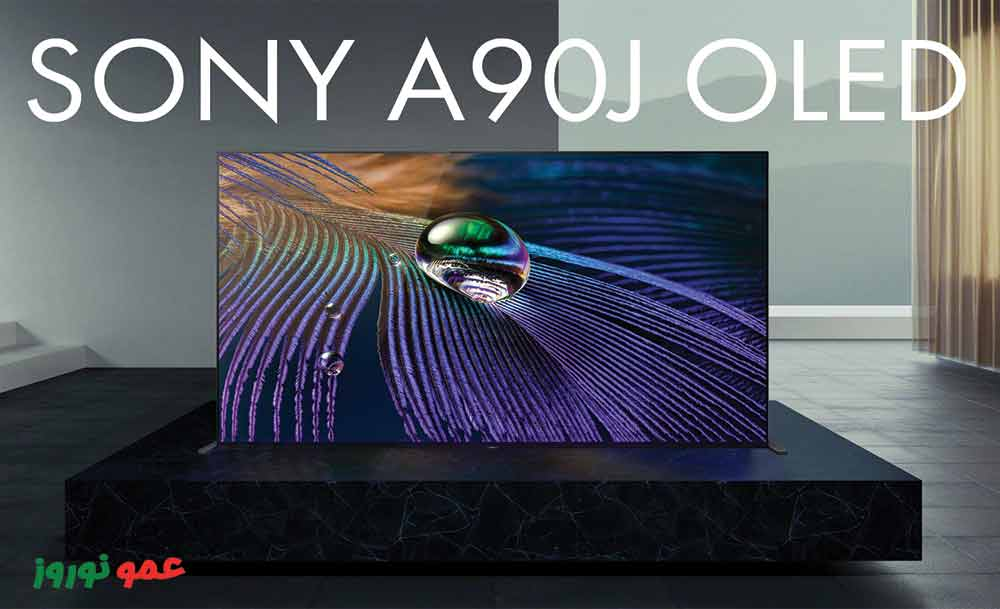 جمعبندی تلویزیون سونی A90J