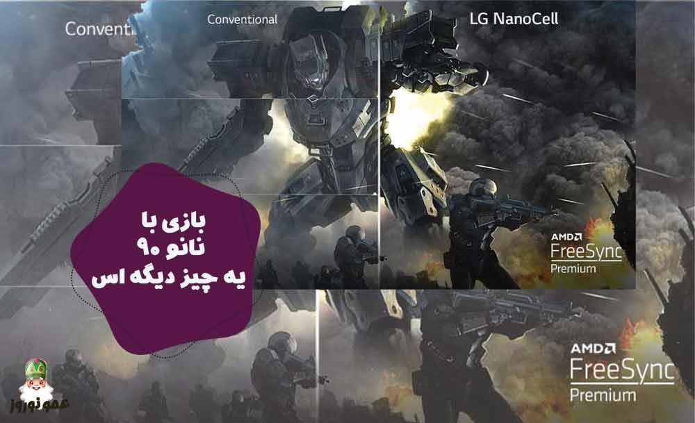 گیم با تلویزیون ال جی NANO90