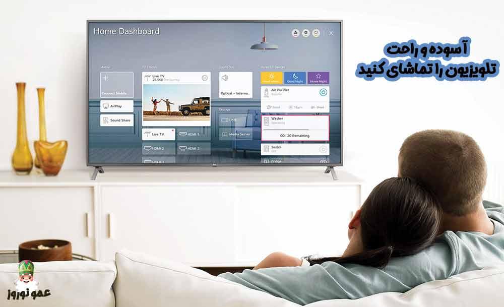 امکانات هوشمند تلویزیون ال جی NANO90