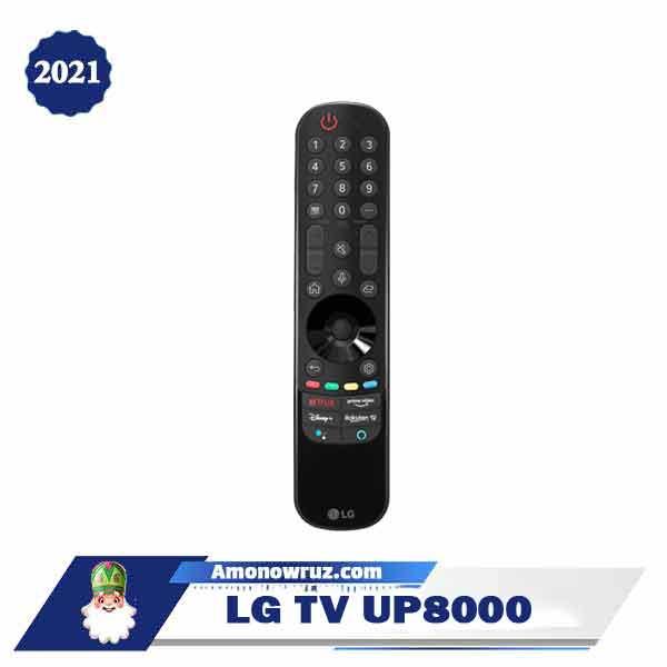 تلویزیون ال جی UP8000 مدل 2021