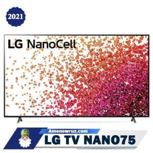 تلویزیون ال جی NANO75 روبرو