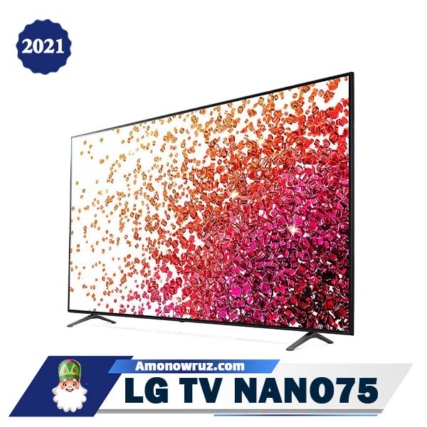 تلویزیون ال جی NANO75 نانوسل نانو 75