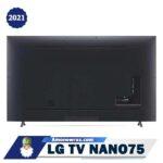 پشت تلویزیون ال جی NANO75