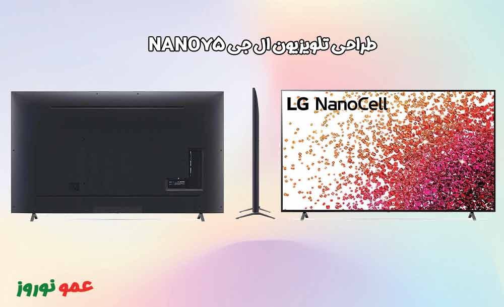 طراحی تلویزیون ال جی NANO75