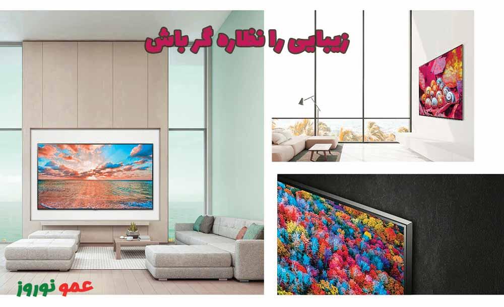 دیزاین تلویزیون ال جی NANO86