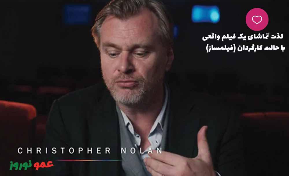 حالت فیلمساز تلویزیون ال جی NANO86