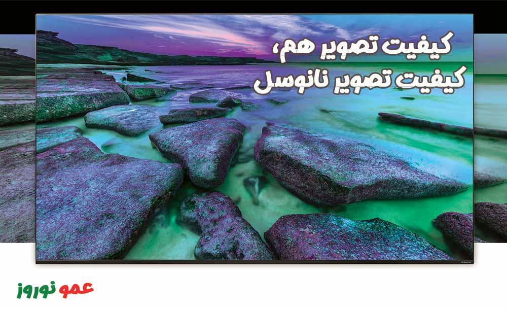رزولوشن تصویر تلویزیون ال جی NANO86