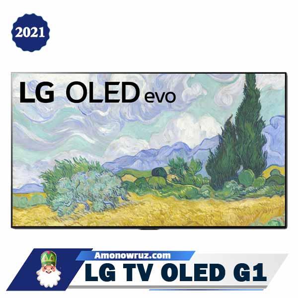 تلویزیون ال جی G1 اولد هنری 2021 OLED G1