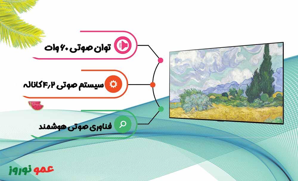 سیستم صوتی تلویزیون ال جی G1