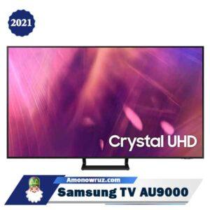 تلویزیون سامسونگ AU9000 روبرو