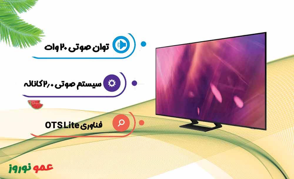 سیستم صوتی تلویزیون سامسونگ AU9000