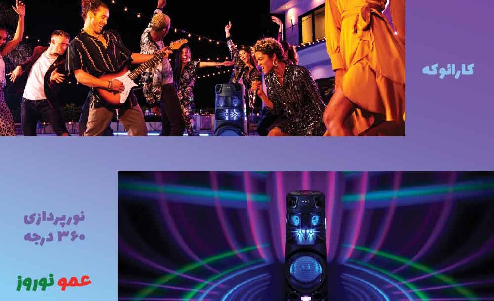 قابلیت های سیستم صوتی سونی