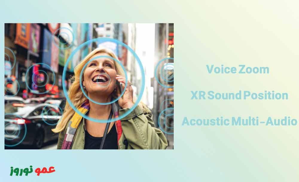 سیستم صوتی تلویزیون سونی X95J