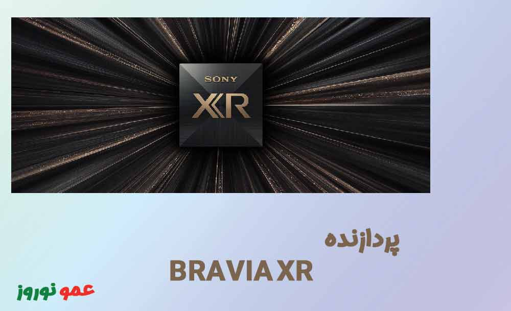 پردازنده تصویر XR