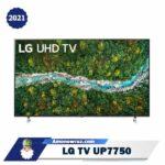 تصویر اصلی تلویزیون UP7750 ال جی
