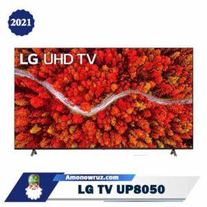 تصویر اصلی تلویزیون ال جی UP8050