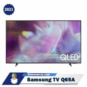 تصویر اصلی تلویزیون کیولد سامسونگ Q65A