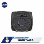 طراحی سیستم صوتی V43