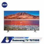 تصویر اصلی تلویزیون سامسونگ TU7000