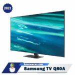 تلویزیون سامسونگ Q80A