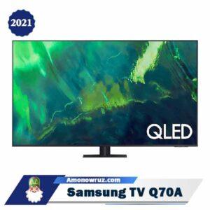 تصویر اصلی تلویزیون Q70A