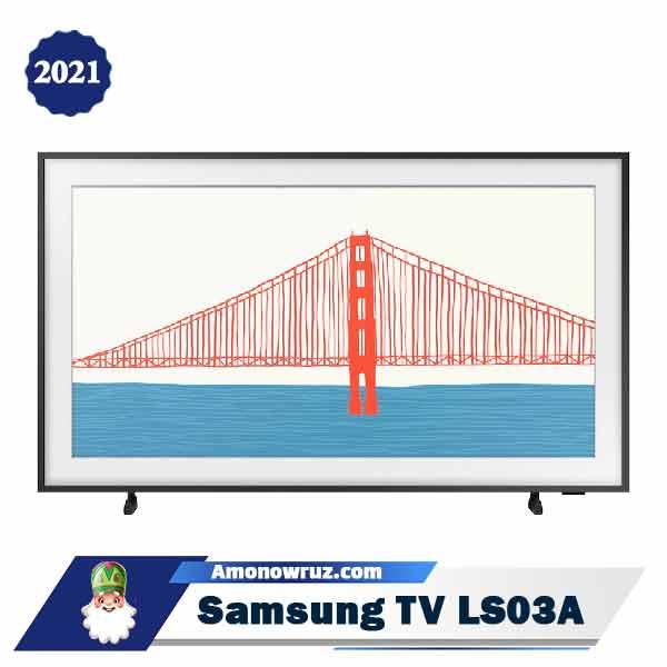 تلویزیون کیولد سامسونگ LS03A مدل 2021