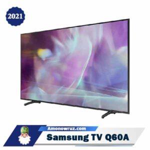 زاویه تلویزیون Q60A
