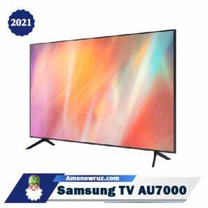 حاشیه تلویزیون AU7000