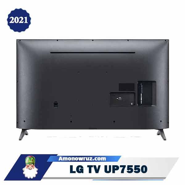 تلویزیون ال جی UP7550 مدل 2021