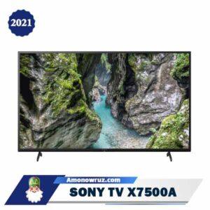 تصویر اصلی تلویزیون سونی X7500A