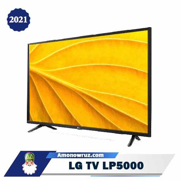 تلویزیون ال جی LP5000 – LP500 مدل 2021