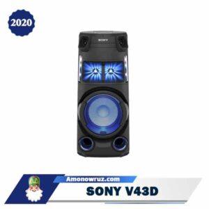 تصویر اصلی سیستم صوتی سونی V43D