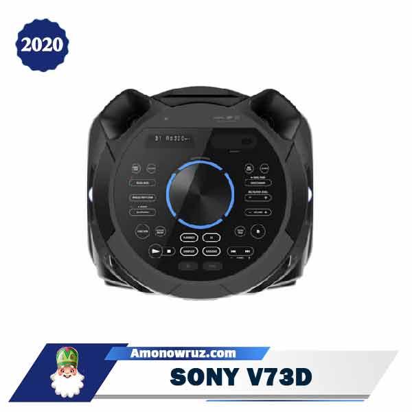 سیستم صوتی سونی V73 شیک V73D