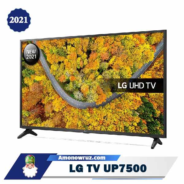 تلویزیون ال جی UP7500 مدل 2021