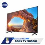 تلویزیون سونی X8500J