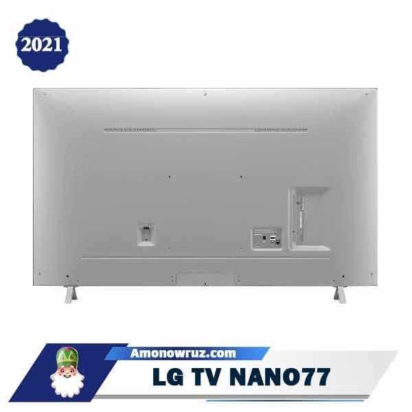 تلویزیون نانوسل ال جی NANO77 مدل 2021