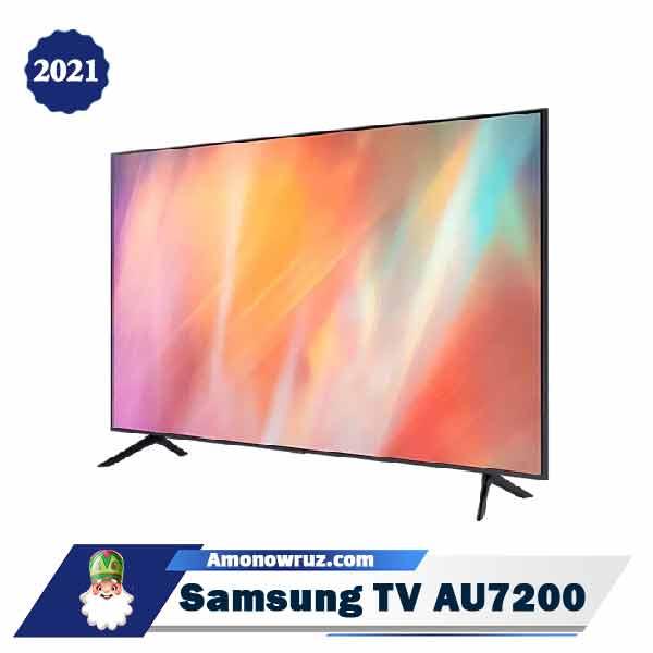 تلویزیون سامسونگ AU7200 مدل 2021