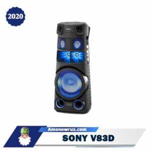 سیستمص صوتی سونی V83