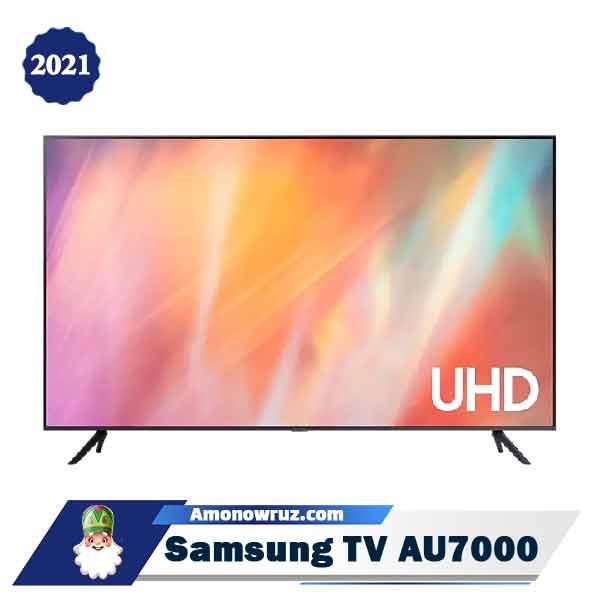 تلویزیون سامسونگ AU7000 مدل 2021