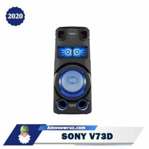 تصویر اصلی سیستم صوتی سونی V73
