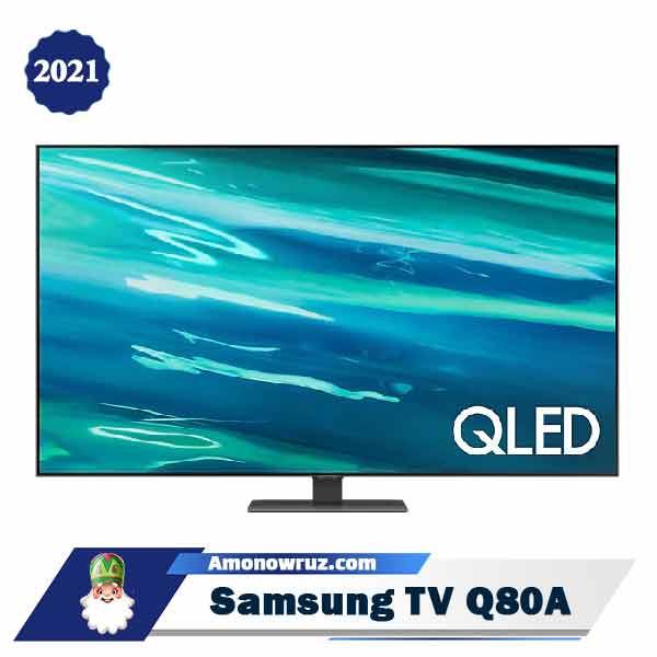 تلویزیون کیولد سامسونگ Q80A مدل 2021