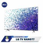 تلویزیون نانوسل ال جی NANO77