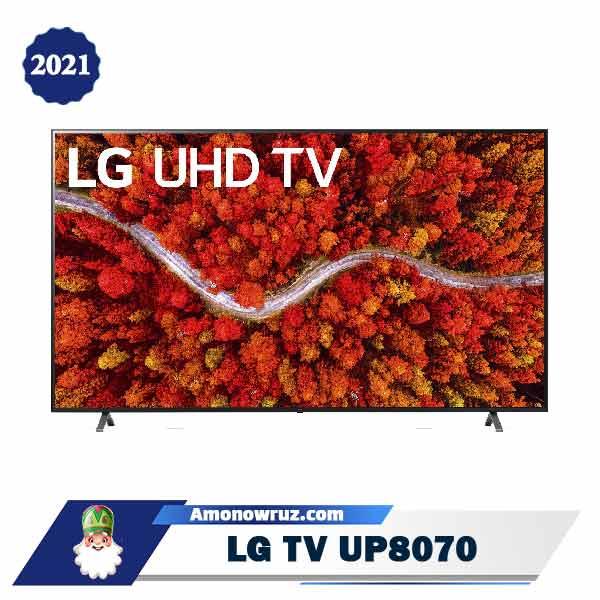 تلویزیون ال جی UP8070 مدل 2021