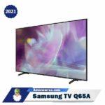 تلویزیون کیولد سامسونگ Q65A