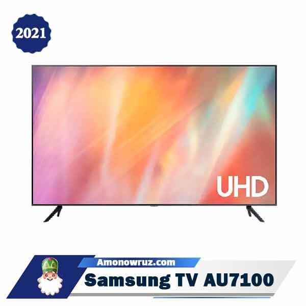 تلویزیون سامسونگ AU7100 مدل 2021