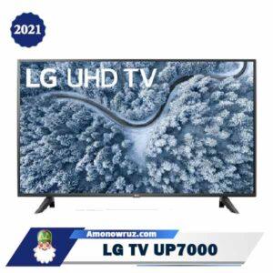 تصویر اصلی تلویزیون ال جی UP7000